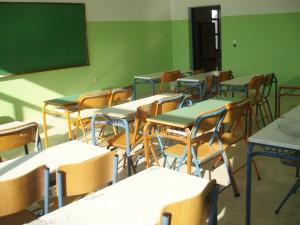 Η αίθουσα της Α Τάξης ΜΕΤΑ