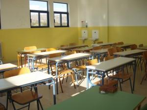 Η αίθουσα της Β Τάξης ΜΕΤΑ