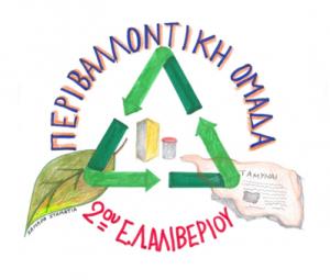 logo ΠΕ Ματίνα Σαμαρά