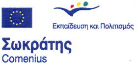 logo comenius 1