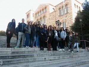 Γ Τάξη πενθήμερη στη Θεσσαλονίκη – στον Άγιο Δημήτριο