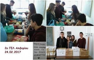 Συγκέντρωση τροφίμων για το Σύλλογο Αλληλεγγύης
