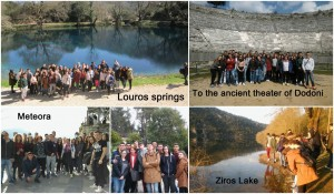 Εnvironmental educational visit with Β class in NW Greece