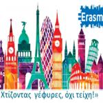 Erasmus+KA1