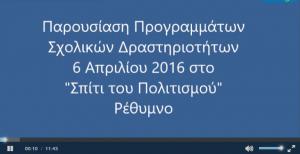Screenshot 2016-05-21 21.27.32