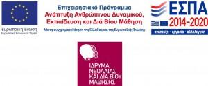 logo espa 2014-20