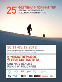 25o Festival Documentaire