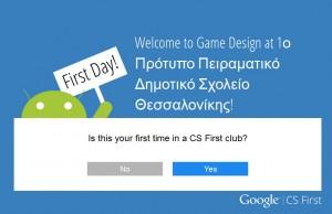 Google CS First - Thessaloniki - Greece