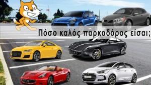 parkadoros_sm