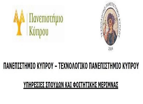 17-05-16_KYPROS