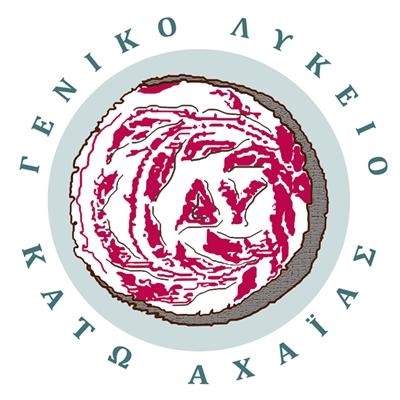 ΓΕΛ ΑΧΑΙΑΣ ΛΟΓΟΤΥΠΟ_SQARE_small