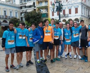 Run greece 2015