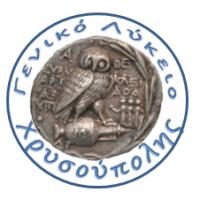 Λογότυπο Σχολείου4