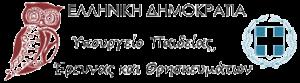 mainlogoΥΠΑΙΔΕΙΑΣ