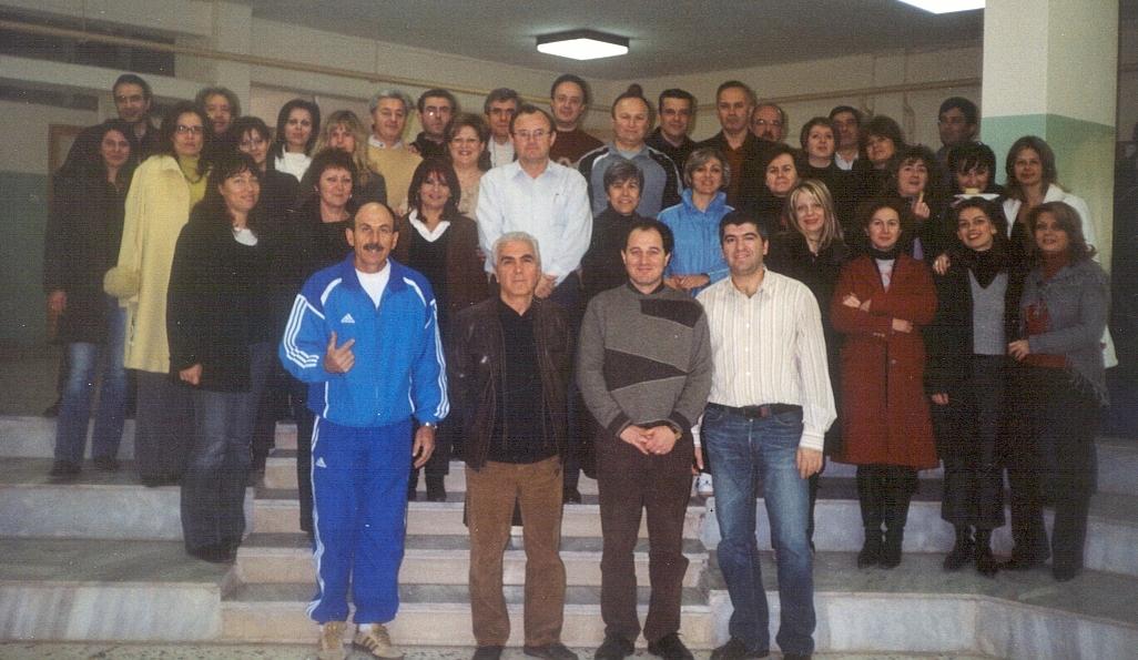 Σύλλογος Καθηγητών 2006-7