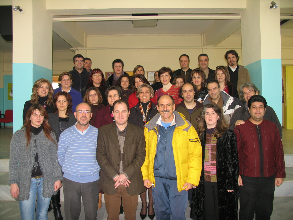 Σύλλογος Καθηγητών 2008-2009