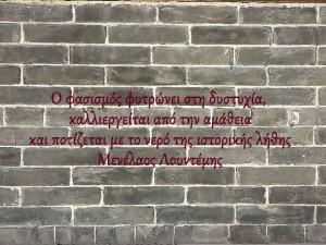 wall-bricks-stone