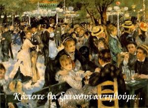 11491843-renoir-paintings