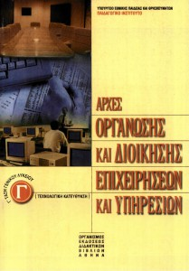 img0_cover