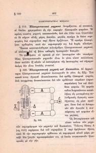 Ramsden-text2