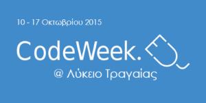 codeweekEU-Tragaia logo-small