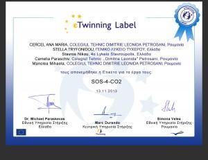 etw_certificate_100516_el(1)-page-001
