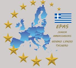 Σχολεία – Πρέσβεις του Ευρωπαϊκού Κοινοβουλίου