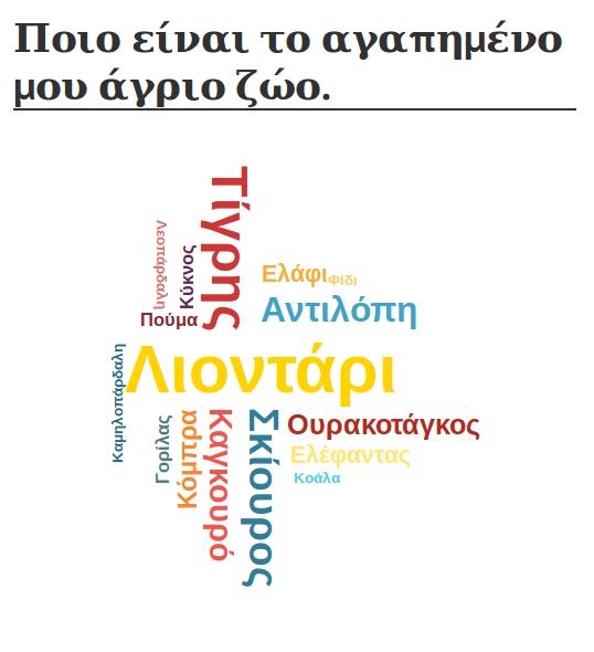 erevna3