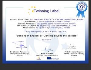 ΕΤΙΚΕΤΑ DANCING IN ENGLISH-page-001