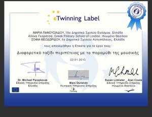 etw_certificate_94747_el-001
