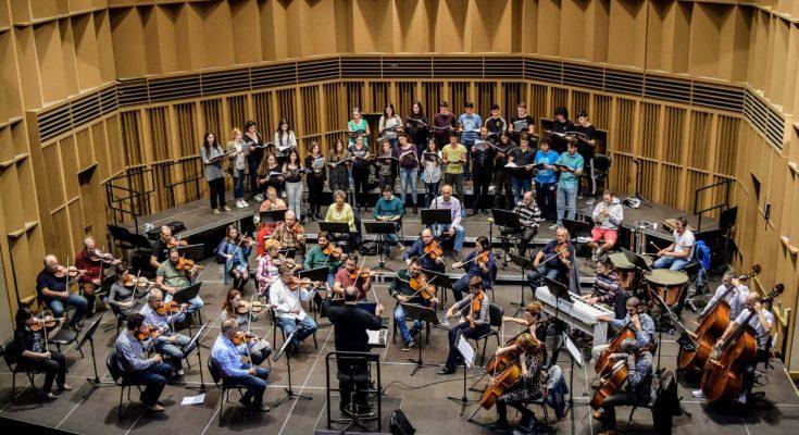 Διδακτικό σενάριο: Τα όργανα της συμφωνικής ορχήστρας