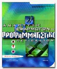 book-aepp.jpg