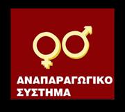 anapar