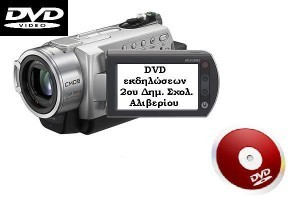 dvd-300x200