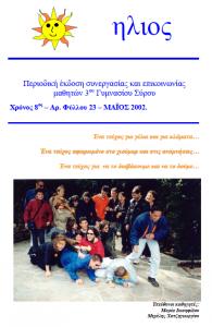 2002maios2