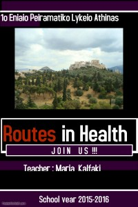 routes in health