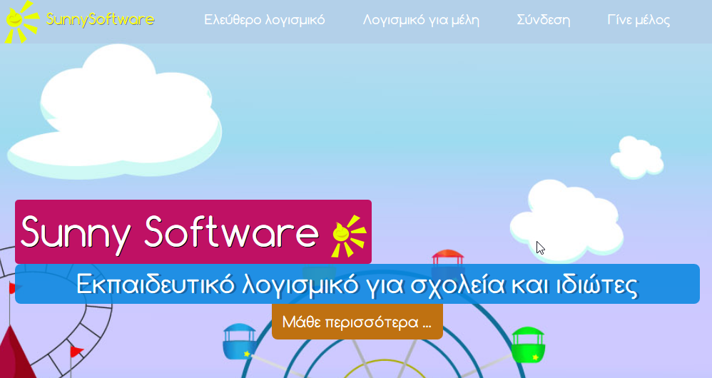 2016-05-21 18_53_01-Sunny Software
