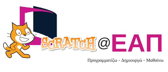 scratch_eap-1