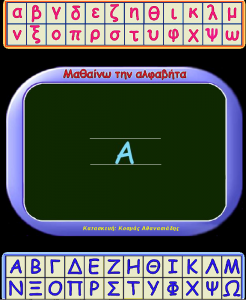 mathainvthnalfabita