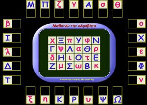 mathainvthnalfabita1
