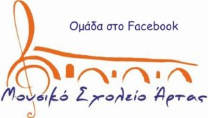 Ομάδα στο Facebook