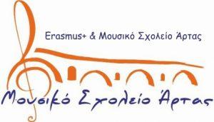 Erasmus+ & Μουσικό Σχολείο Άρτας