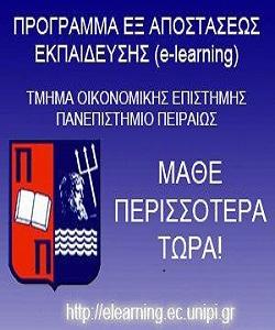 photo-E-learning-250x300