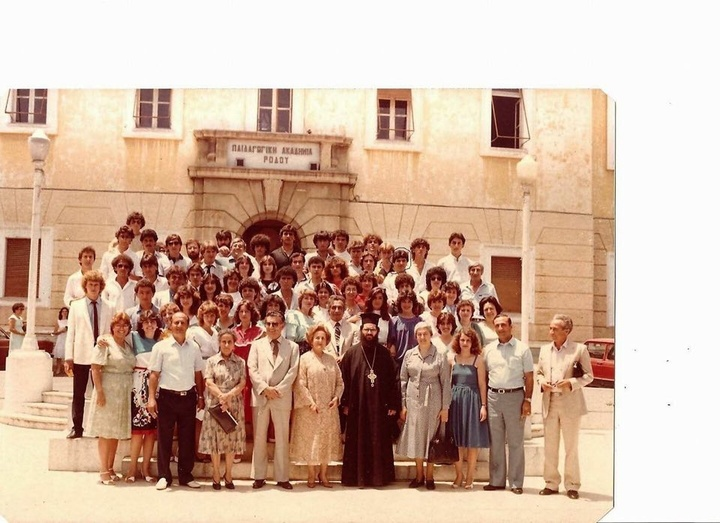 Παιδαγωγική Ακαδημία Ρόδου, Ιούνιος 1983