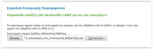 lams-3
