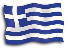σημαία