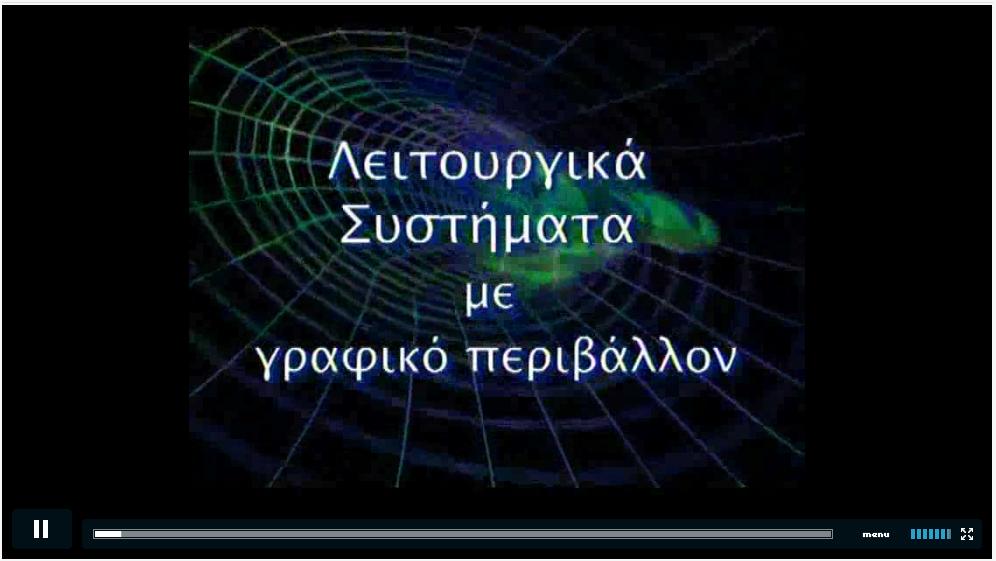 edutv_software_gui