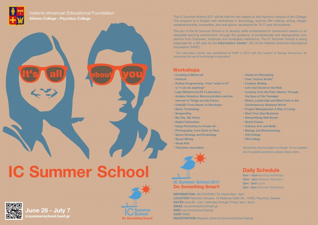 IC Summer School 2017 Flyer