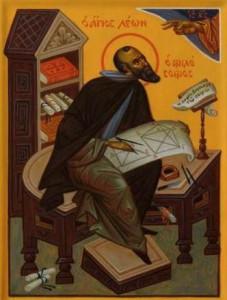 Λέων ο Φιλόσοφος (Διευθυντής Μαγναύρας)