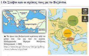 Σλάβοι